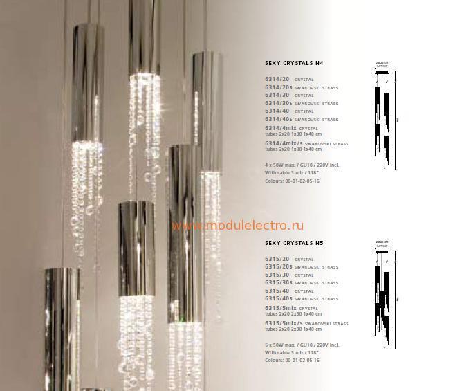 Ilfari i Список производителей module lighting